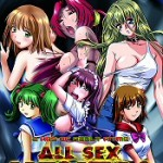 All Sex Hentai Hentai Series